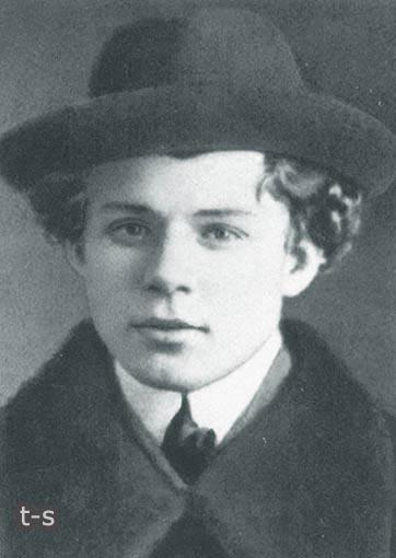 СЕРГЕЙ ЕСЕНИН. 1913 ГОД.jpg