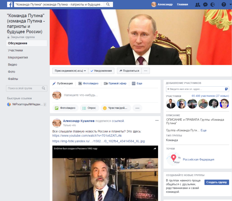 https://img-fotki.yandex.ru/get/372429/158289418.482/0_182fb5_c9a5c4df_XL.png