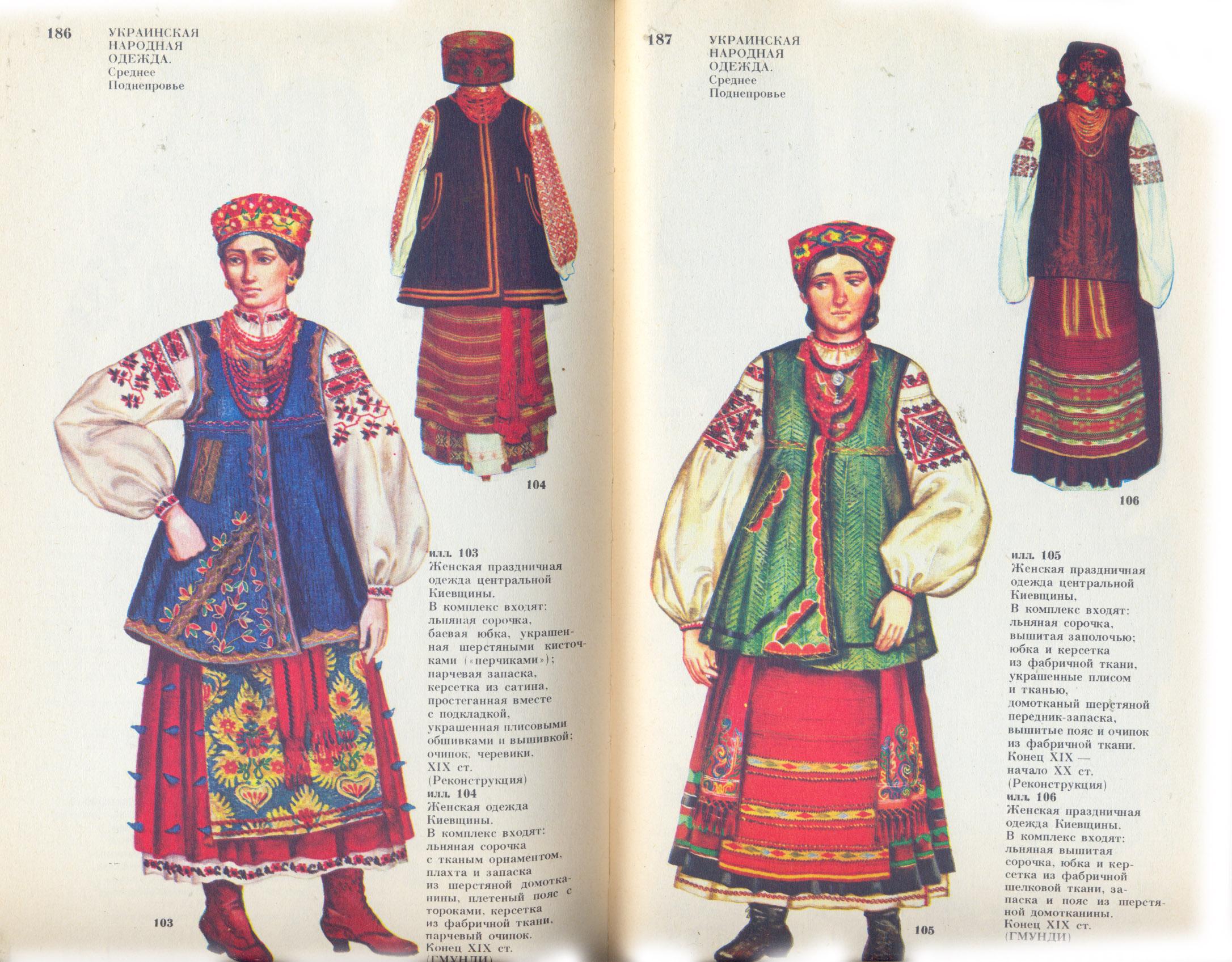 украина 186-187.jpg