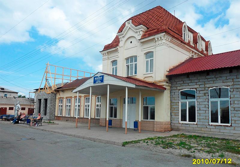 железнодорожный_вокзал_в_г._Серов_zheleznodorozhnyy_vokzal_v_g._Serov