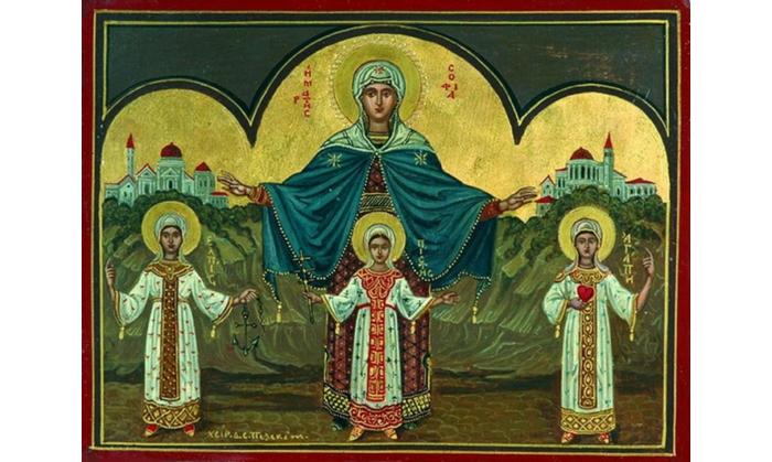 Вера, Надежда, Любовь, мать их Софья. С праздником!