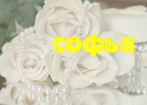 Открытка. День Веры, Надежды, Любви и матери их Софии. Софья. Белые розы открытки фото рисунки картинки поздравления