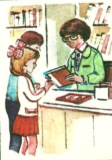 Открытки. День библиотек! Детская библиотека