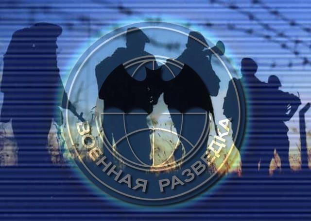 5 ноября. День военного разведчика