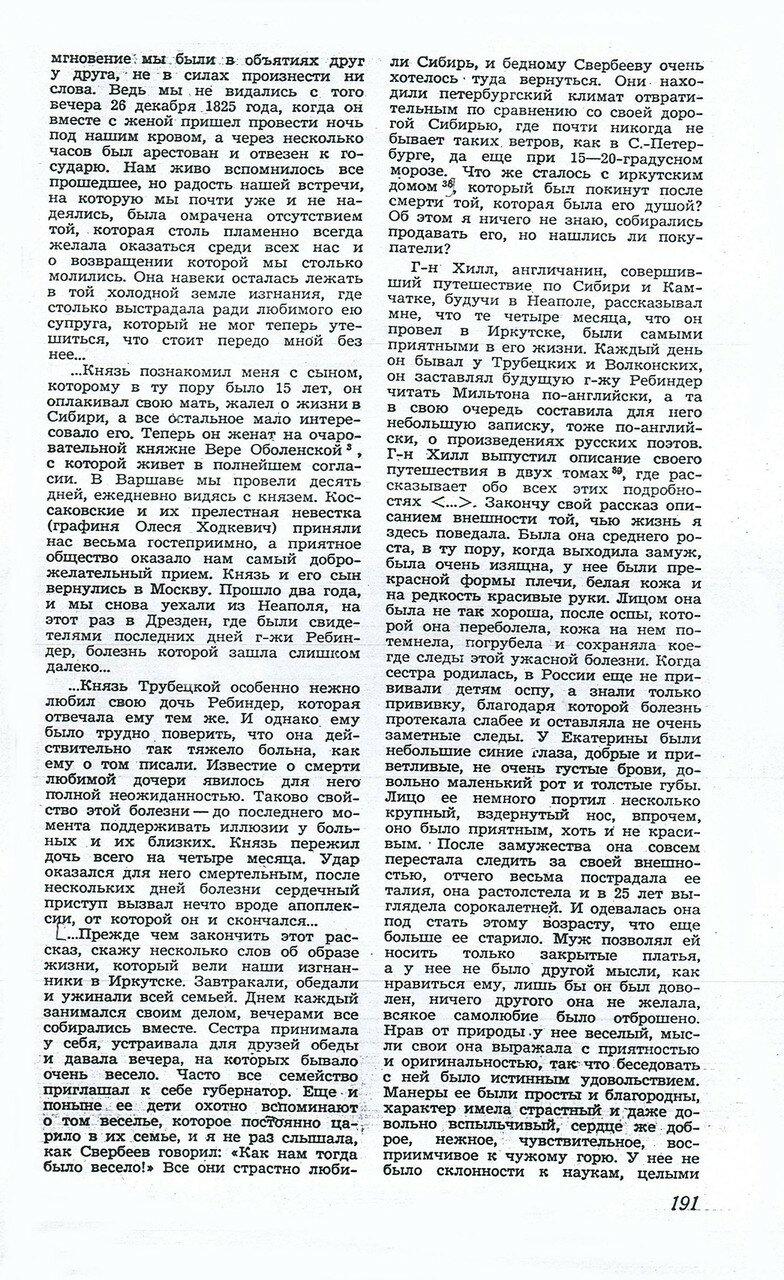 https://img-fotki.yandex.ru/get/372429/199368979.61/0_201d31_60c3b8c0_XXXL.jpg