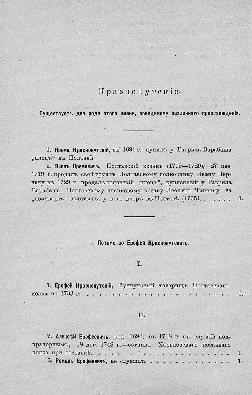 https://img-fotki.yandex.ru/get/372429/199368979.7f/0_20a0bb_b4cc3344_XXXL.jpg