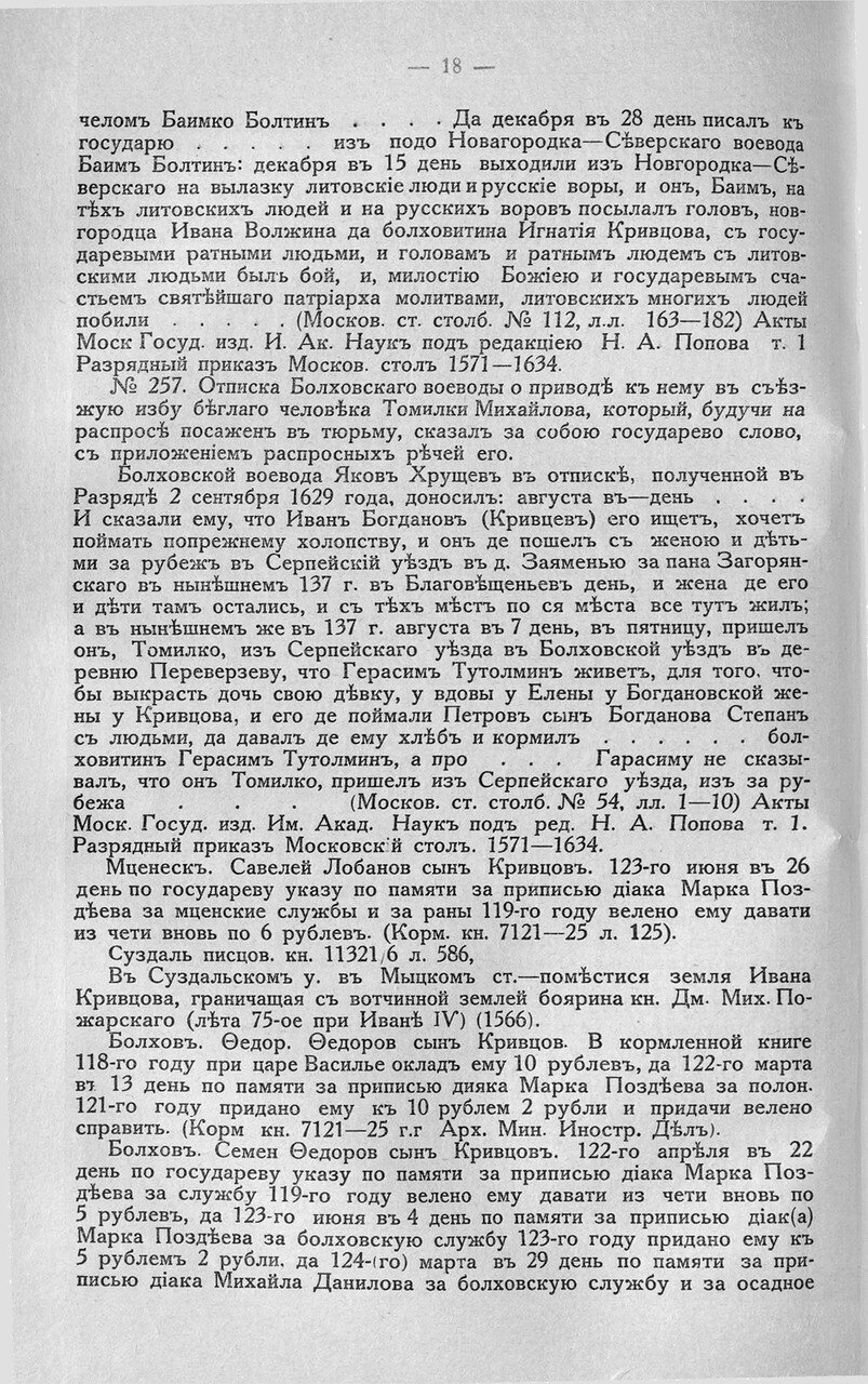https://img-fotki.yandex.ru/get/372429/199368979.80/0_20a0d5_bca2aeb1_XXXL.jpg