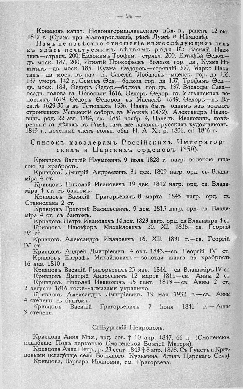https://img-fotki.yandex.ru/get/372429/199368979.80/0_20a0db_d9c7797f_XXXL.jpg