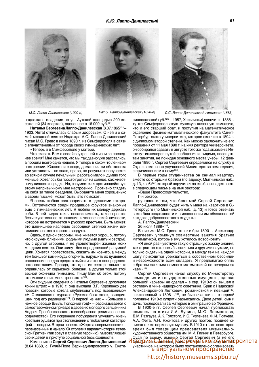 https://img-fotki.yandex.ru/get/372429/199368979.80/0_20a0e8_d5e3808a_XXXL.png