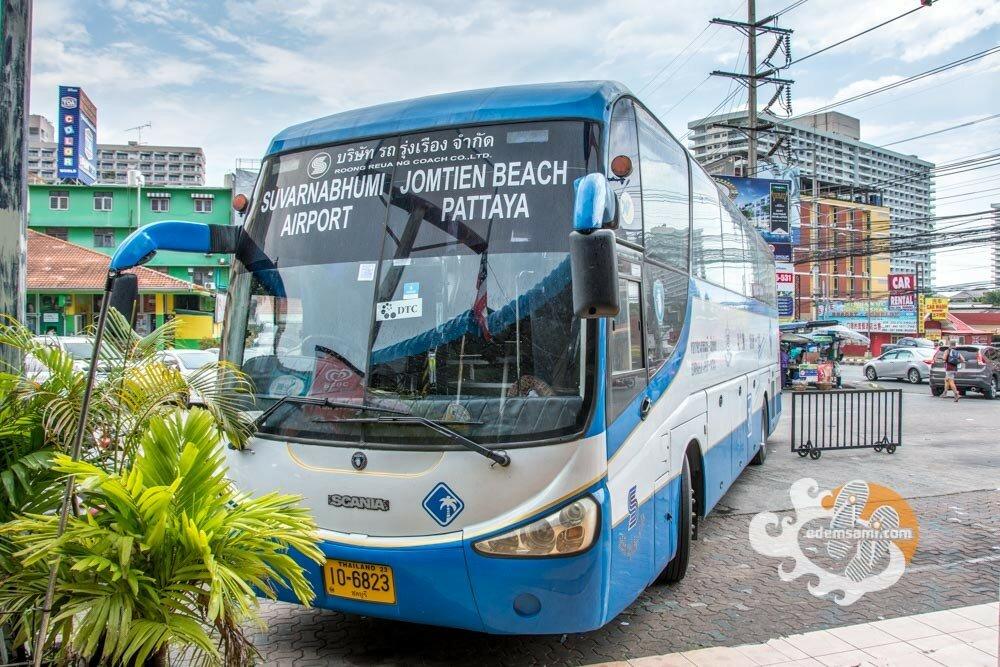 Автобус и Паттайи в аэропорт