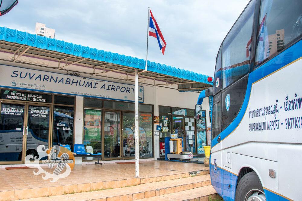Автобус и Паттайи в Суваннапхум