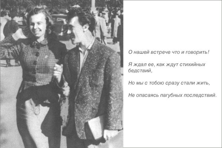3. Иза Жукова и Владимир Высоцкий гуляют у ВДНХ, конец 1950-х гг. (фото из личного архива Изы Высоцк