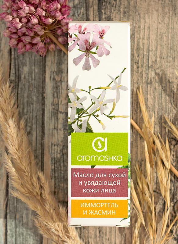 Мой-осенний-уход-с-Ducray-Sephora-I+M-Naturkosmetik-Aromashka-Мико-Отзыв7.jpg