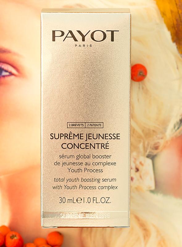 payot-supreme-jeunesse-creme-serum-review-отзыв4.jpg