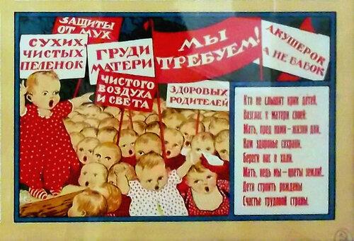 Алексей Комаров_плакат_деталь.JPG