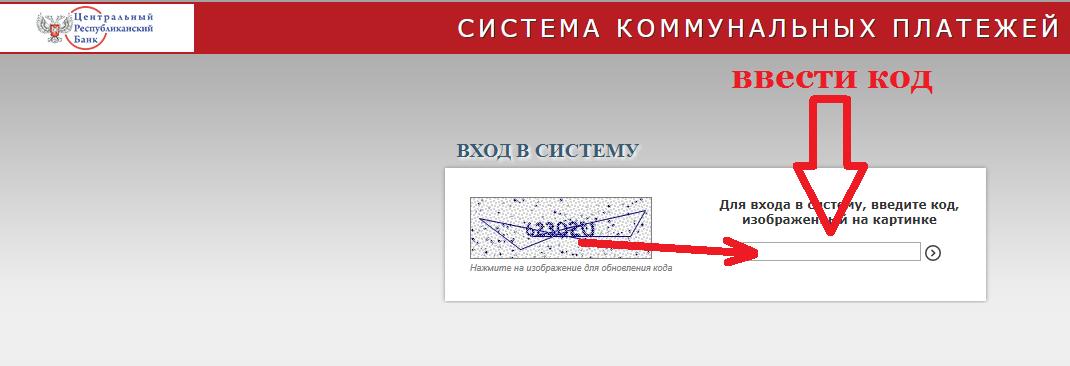 Код ЕРЦ Донецк ДНР скачать базу данных 2017 2018