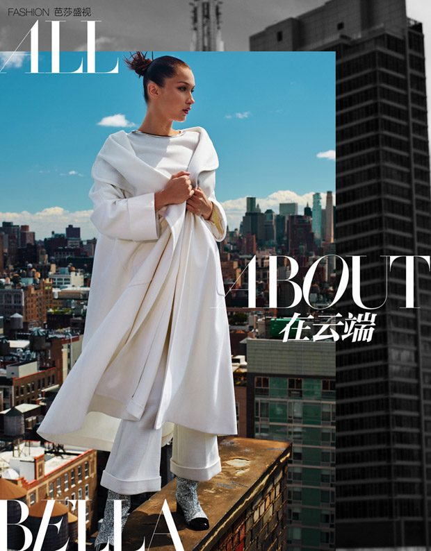 Bella Hadid Stars in Harper's Bazaar China September 2017 Cover Story