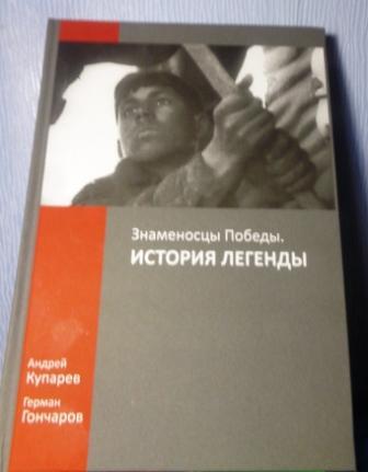 книга в подарок 1.jpg