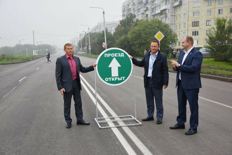 Дорога в третьем микрорайоне Белово