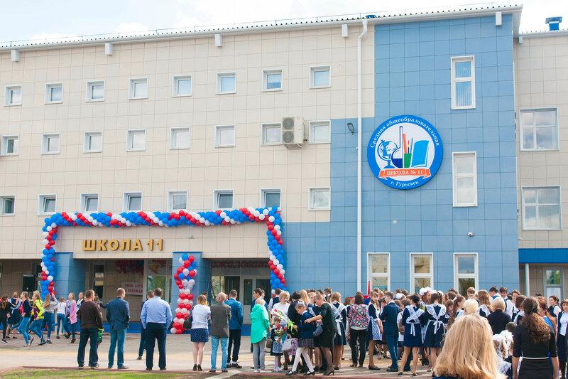 Новая школа №11 в Гурьевске