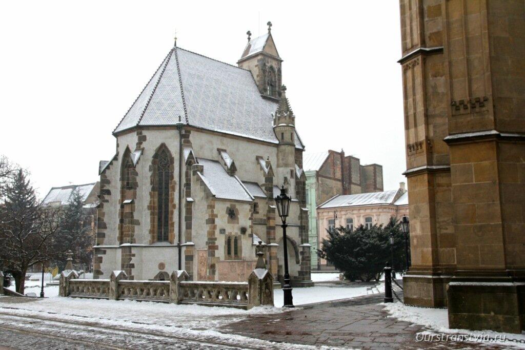 Церковь Святого Михаила в Кошице, Словакия