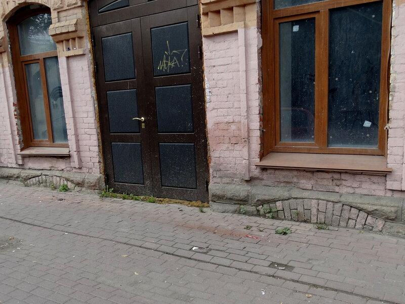 Дом Владимира Кузнецова