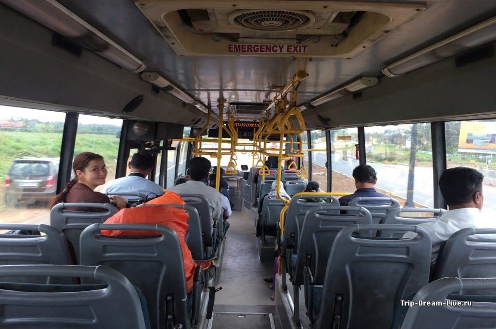 Ура, автобус найден!