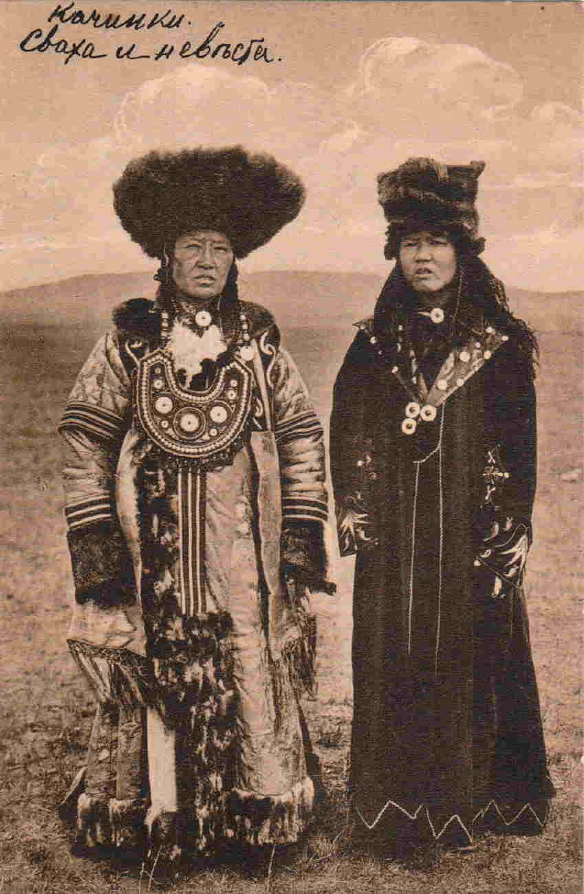 Окрестности города. Минусинские инородцы. Сваха и невеста - Качинки
