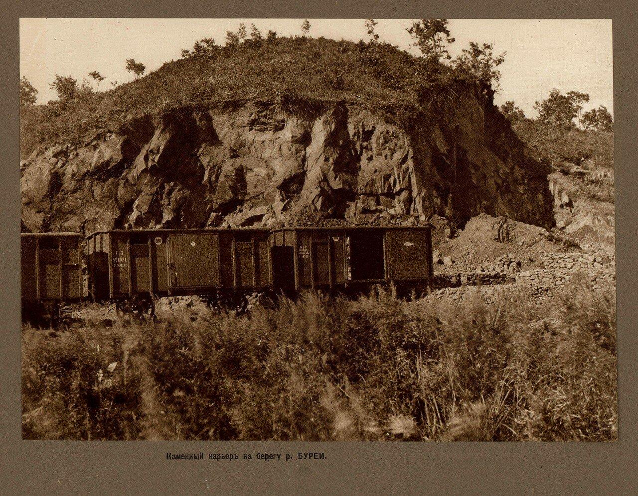 1911. Строительство моста через реку Бурею