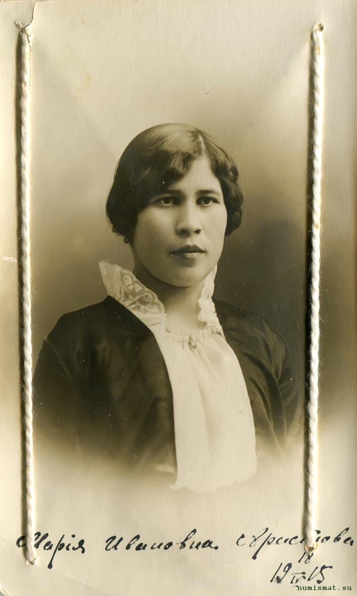 Аристова Мария Ивановна (1894-… гг.). Дочь Чистопольского мещанина