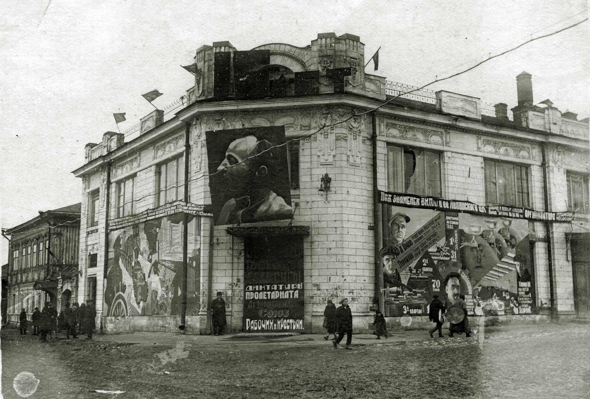 1933. Клуб им.Ленина завода Дзержинского