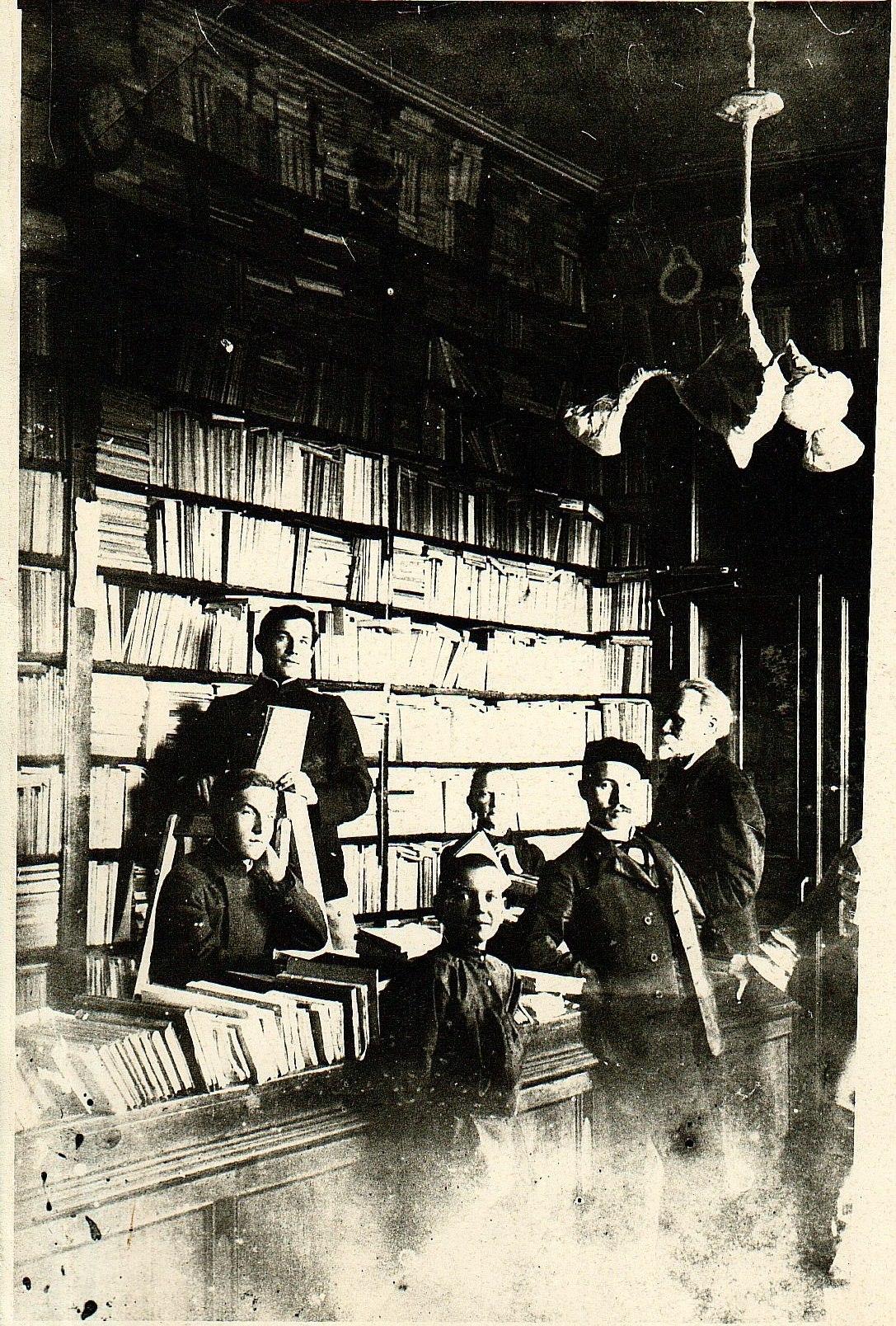 Книжный магазин О. П. Петровской