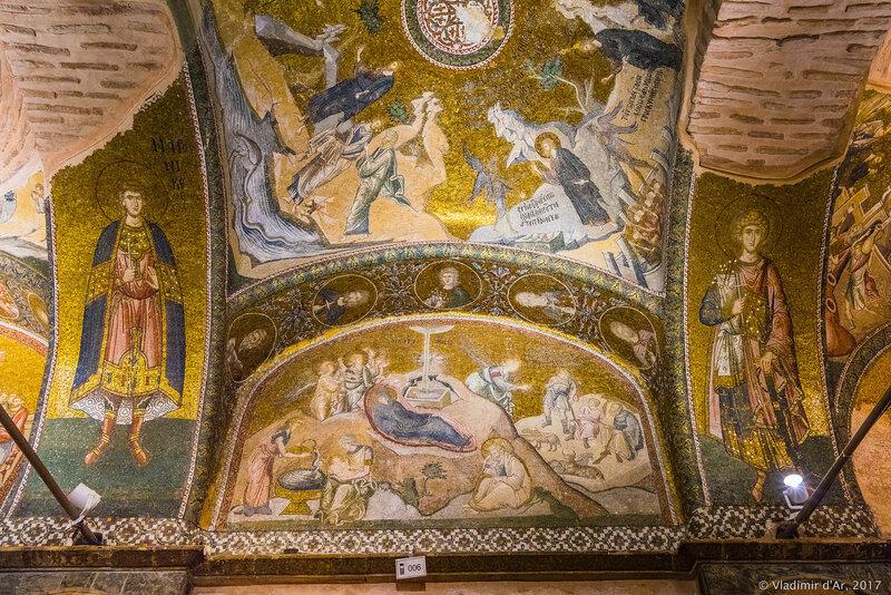 Рождество Христово (нижняя часть). Мозаики и фрески монастыря Хора.