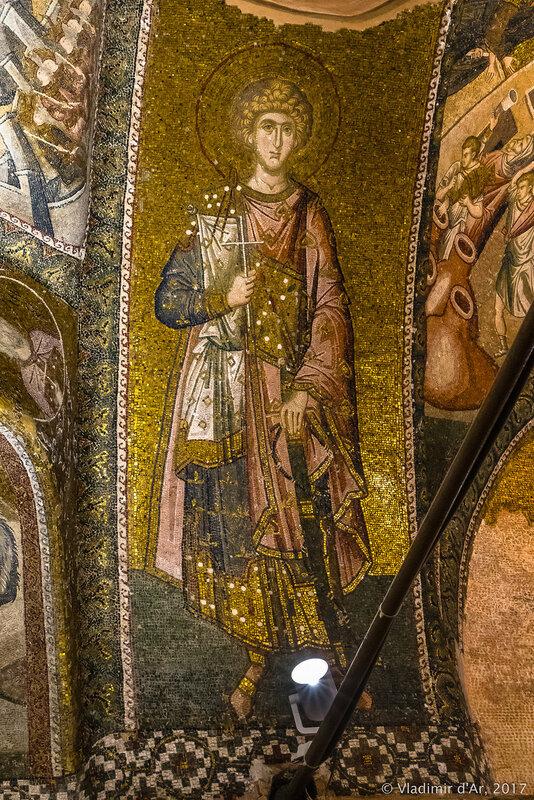 Святой великомученик Георгий. Мозаики и фрески монастыря Хора. Церковь Христа Спасителя в Полях.