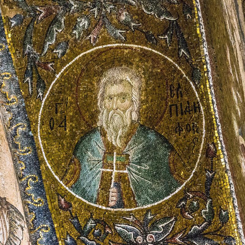 Святой Елпидифор. Мозаики и фрески монастыря Хора. Церковь Христа Спасителя в Полях.