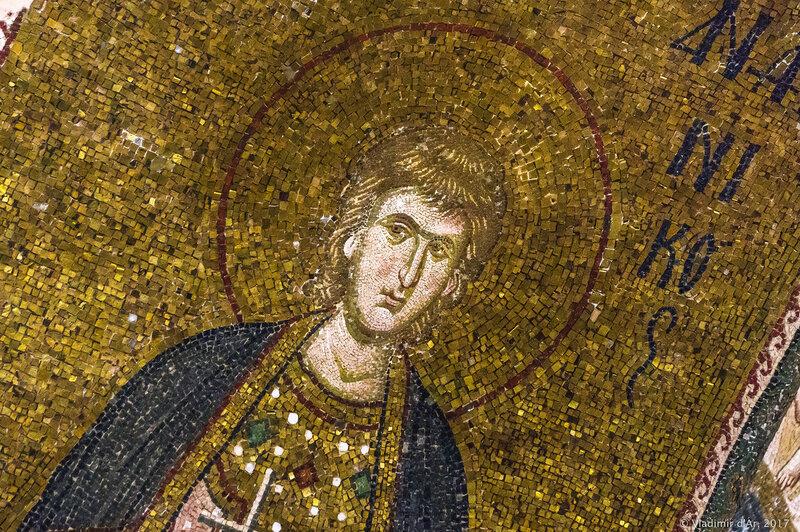Святой Андроник. Мозаики и фрески монастыря Хора. Церковь Христа Спасителя в Полях.