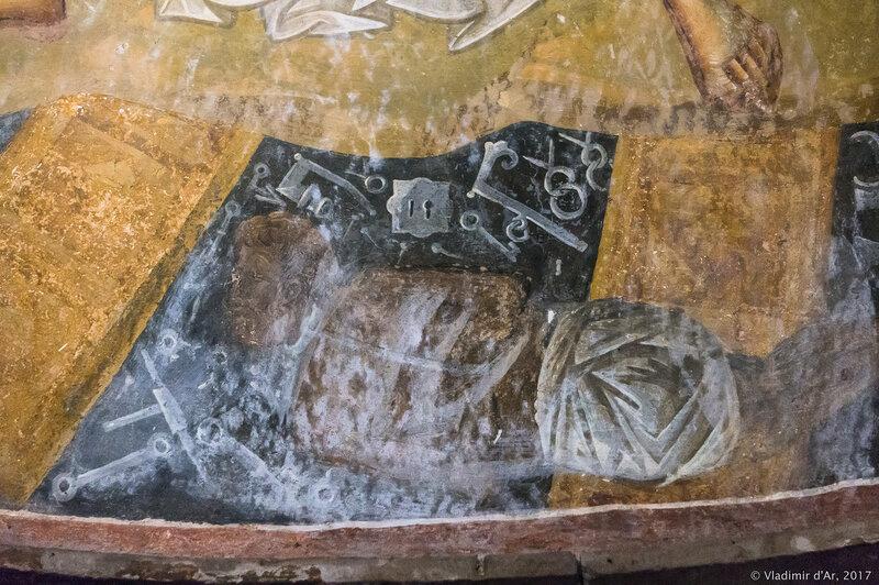 Связанный Сатана. Мозаики и фрески монастыря Хора. Церковь Христа Спасителя в Полях.