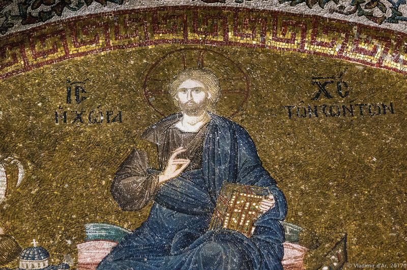 Феодор Метохит перед Христом. Мозаики и фрески монастыря Хора. Церковь Христа Спасителя в Полях.