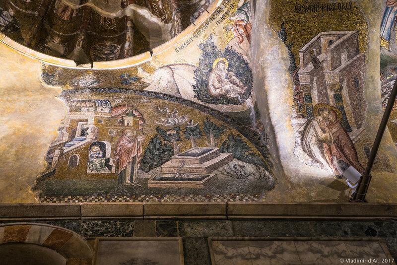 Пророчество ангела Анне. Мозаики и фрески монастыря Хора. Церковь Христа Спасителя в Полях.