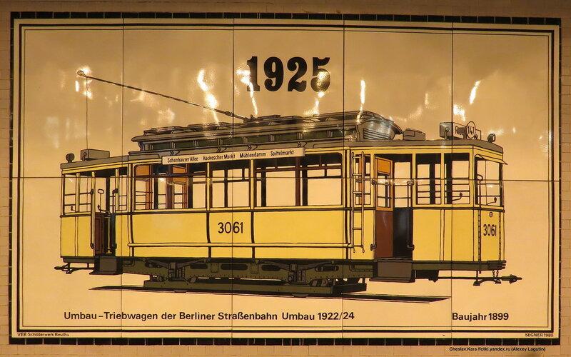 Берлин, Klosterstrasse _340.JPG