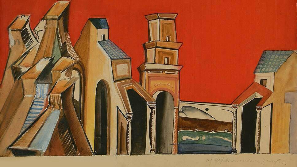 Город с красным небом. Эскиз декор к спект МХАТ II Испанский священник. 1934