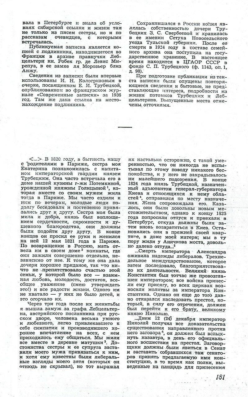 https://img-fotki.yandex.ru/get/372432/199368979.60/0_201d27_e32071df_XXXL.jpg