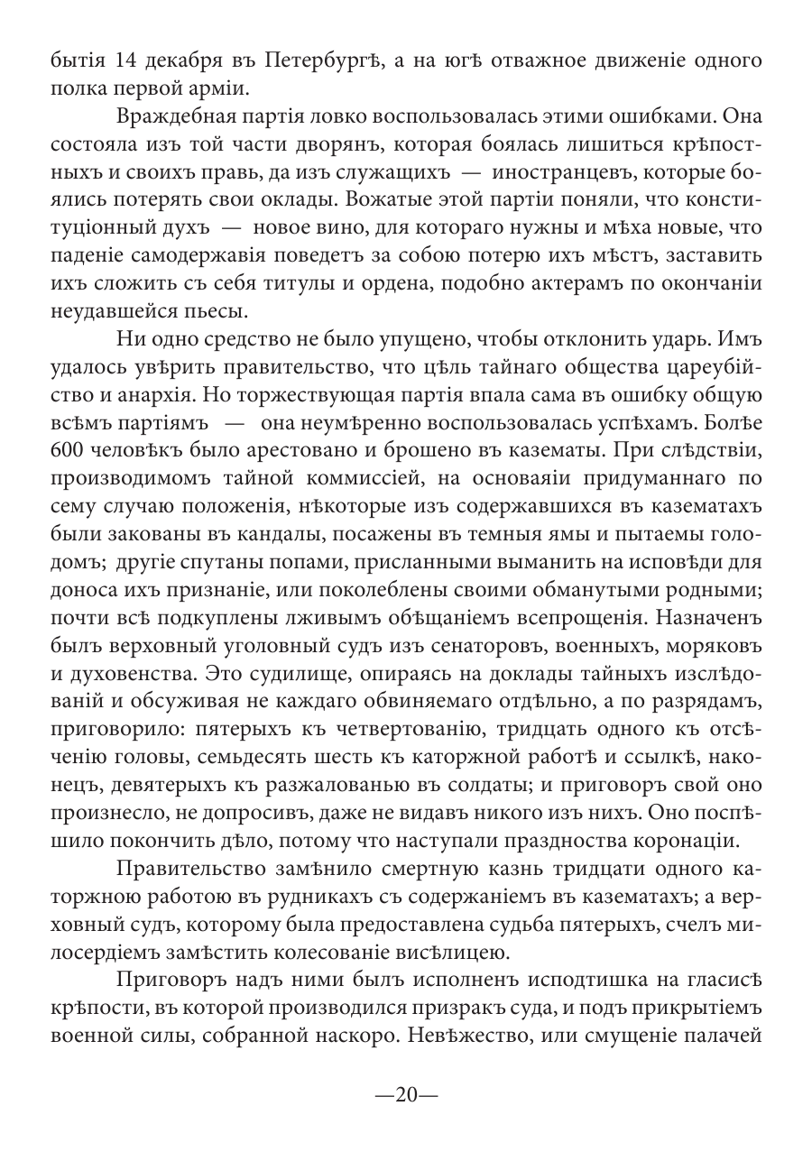 https://img-fotki.yandex.ru/get/372432/199368979.64/0_202728_81c665c8_XXXL.png