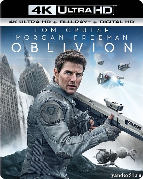 Обливион / Oblivion (2013) | UltraHD 4K 2160p