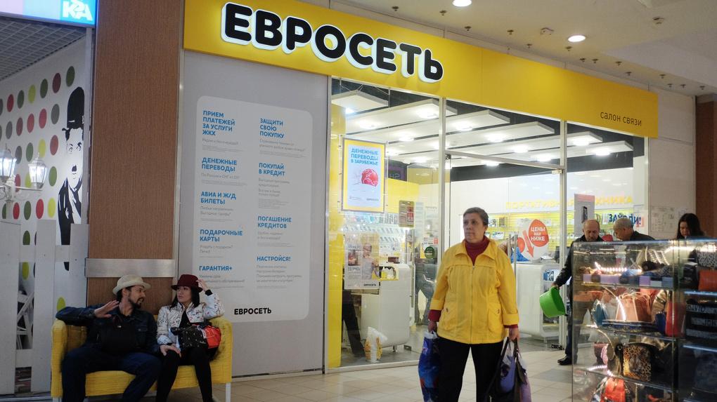 ФАС одобрила покупку «Мегафоном» половины «Евросети»