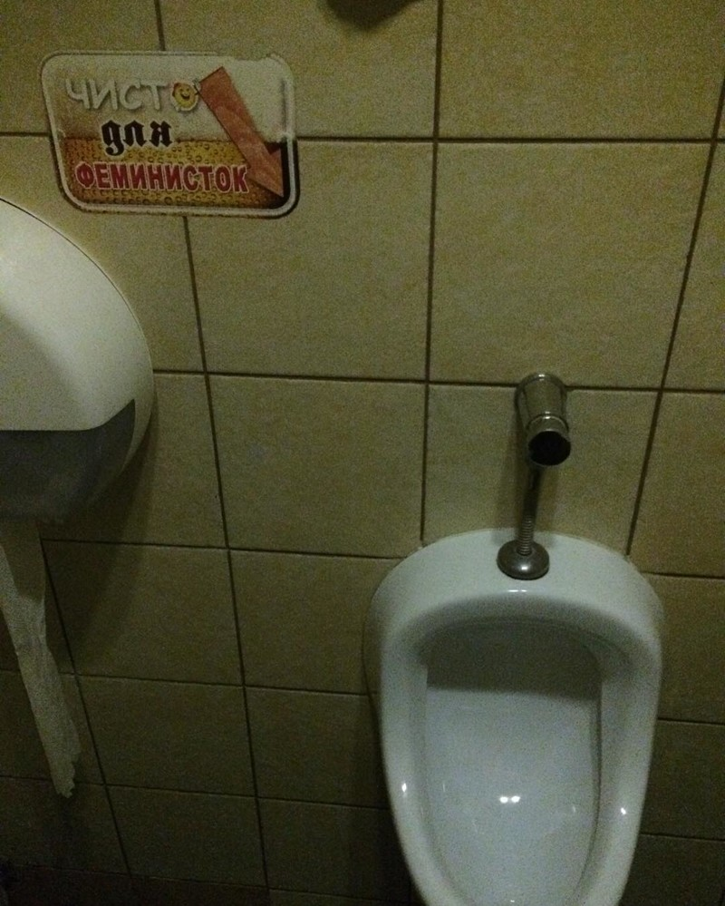 Так вот почему девушки не ходят в туалет поодиночке