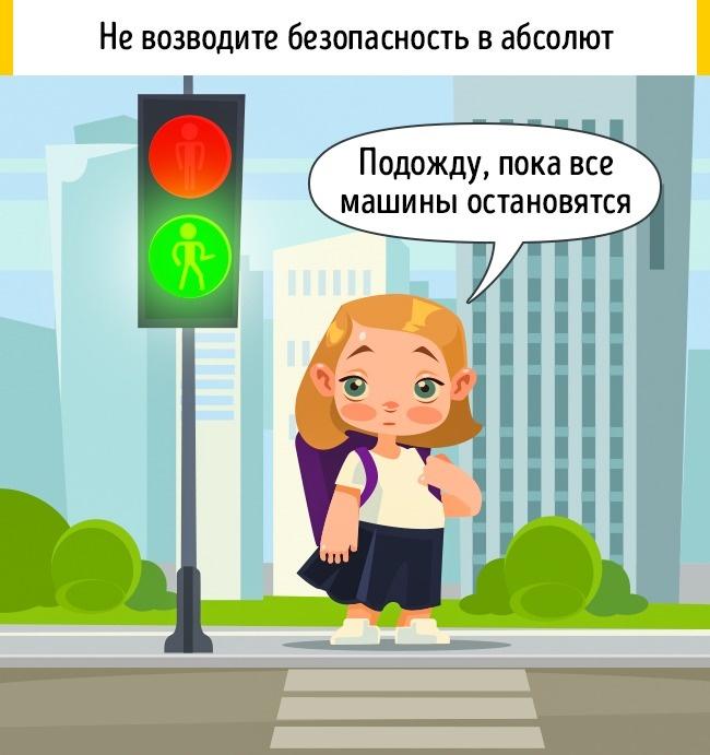© Depositphotos  Неправильно: учить ребенка правилам движения, используя слова «Водитель обяза