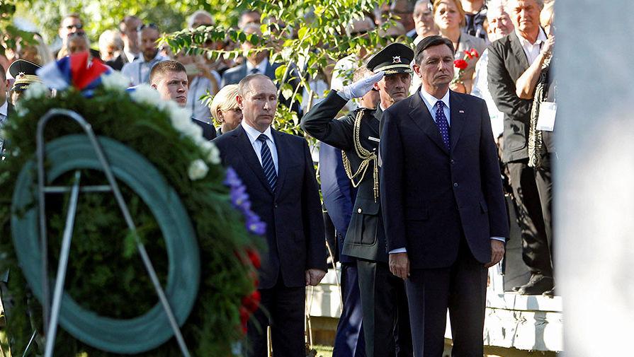 pic3. Президент России Владимир Путин во время церемонии открытия монумента российским и советским воинам, погибшим в Словении в годы Первой и Второй мировых войн