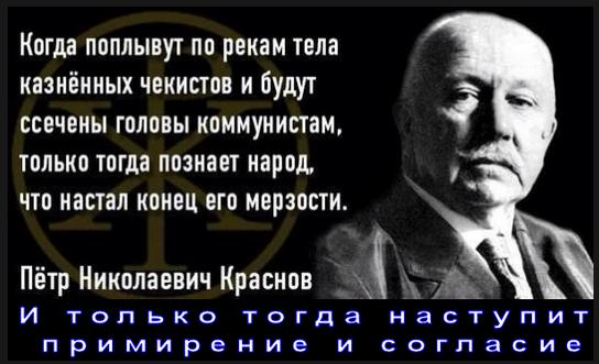 Шизофренический памятник примирения без согласия в Севастополе