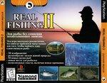 Reel Fishing II [Diamond Studio] 02.jpg